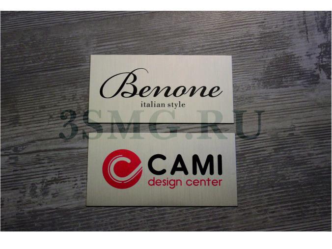 """Алюминиевые изготовление вывески для кафе шильды для компаний """"Benone"""" и """"Cami"""". Фактура - матовое серебро."""